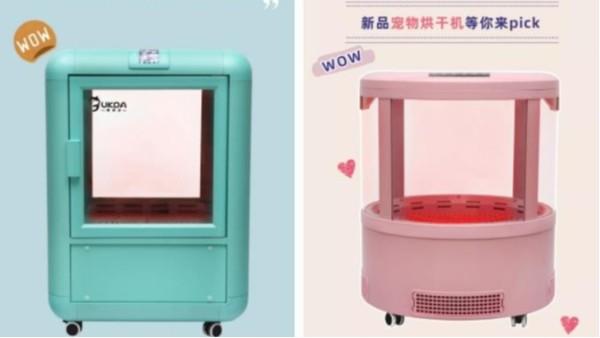 宠物烘干机丨2020广州宠博会,欧科达又双叒叕来了!