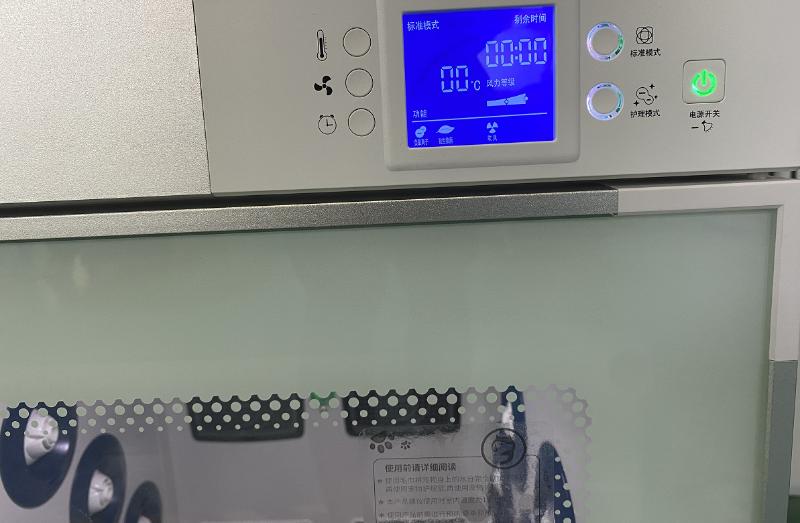 欧科达烘干机宠物 控制面板