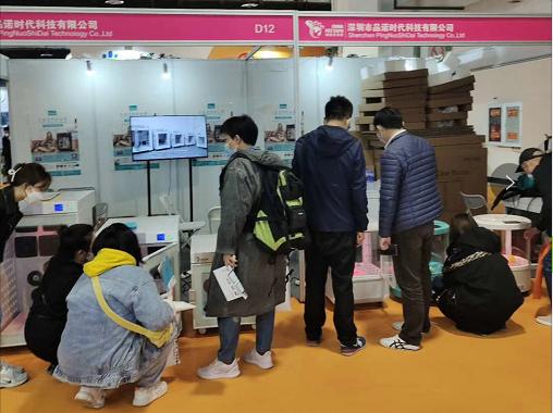 欧科达宠物烘干机 第七届北京宠物展
