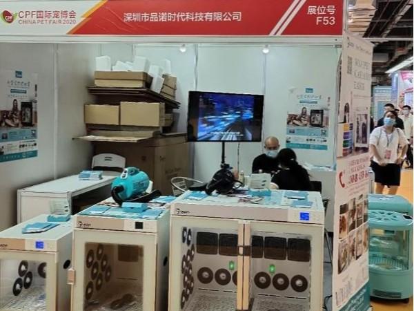 欧科达宠物烘干机丨第六届广州国际宠博会圆满落幕