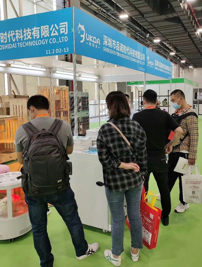 2020CIPS 深圳市品诺时代科技有限公司