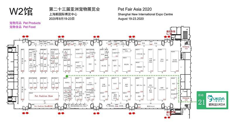 上海亚宠展 W2K21 欧科达宠物烘干机