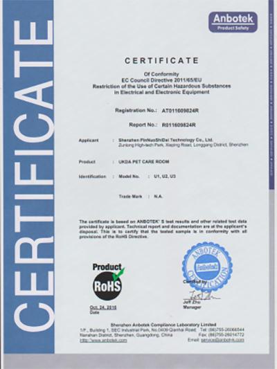 环保资质证书