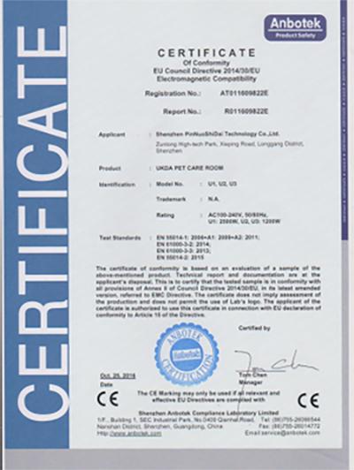 欧科达-CE认证证书