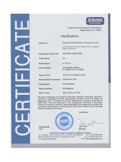 欧科达-FCC认证证书