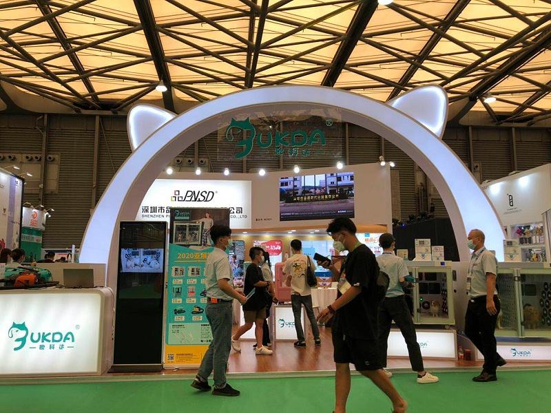 2020上海亚洲宠物展 欧科达UKDA宠物烘干机