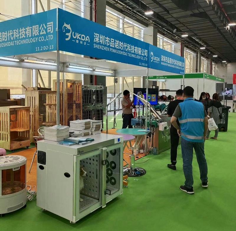 第24届CIPS 深圳市品诺时代科技有限公司