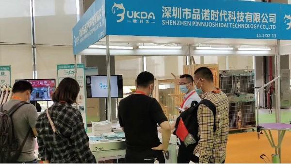 宠物烘干机丨2020广州CIPS,欧科达等你来撩!!!