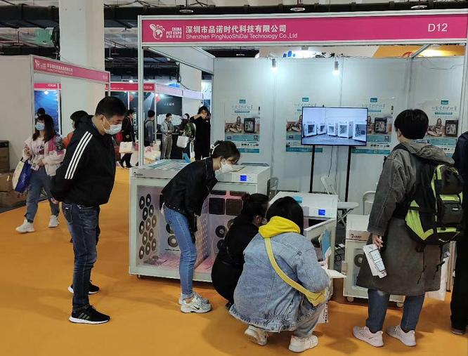 第七届北京宠物展 欧科达宠物烘干机