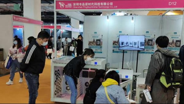欧科达宠物烘干机丨2020北京宠物展,我们又来啦!