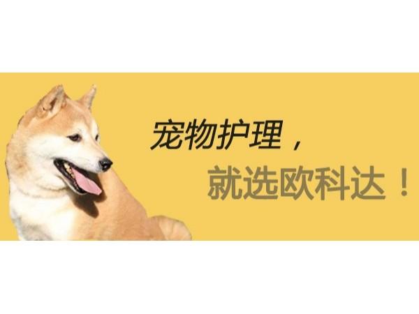 """宠物护理机,为""""主子""""创建舒适、健康的环境~"""