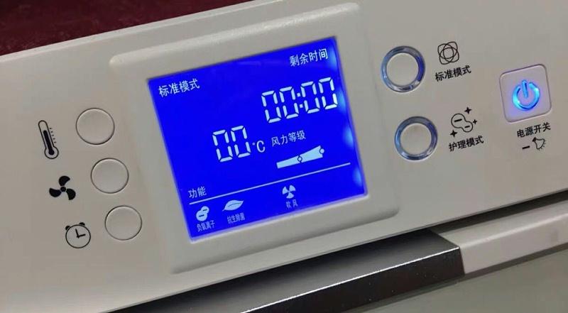 设置时间 调节温度风力 欧科达ukda宠物烘干机